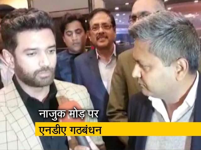 Videos : साथियों की फिक्र करे BJP: चिराग पासवान