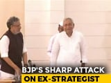 Video : BJP Complaint Shows Nitish Kumar Man Prashant Kishor Fair Game For Party