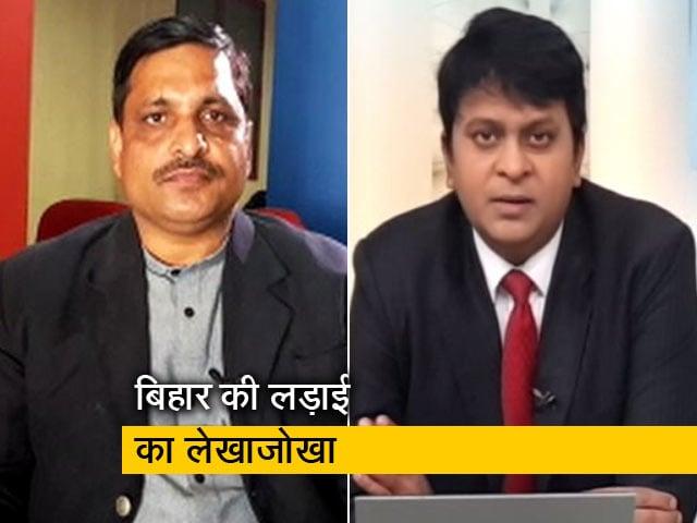 Videos : सिंपल समाचार : बिहार में क्या होगा 2019 का गणित?