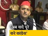 Video : मध्य प्रदेश में कांग्रेस को समाजवादी पार्टी का समर्थन