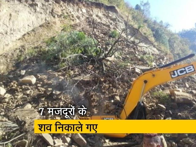 Video : उत्तराखंड : केदारनाथ मार्ग पर मजदूरों पर गिरी चट्टान