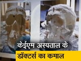 Video : खोपड़ी ने खोला हत्या का राज