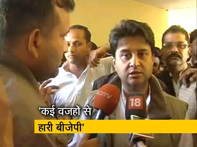 Videos : MP में कांग्रेस की जीत के बाद NDTV की ज्योतिरादित्य  सिंधिया से खास बातचीत