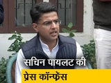Video : राजस्थान में कांग्रेस पूर्ण बहुमत की ओर बढ़ रही है: सचिन पायलट