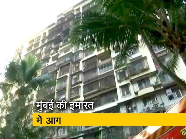 Video : मुंबई आग: सास को बचाने की कोशिश में बहू की भी गई जान