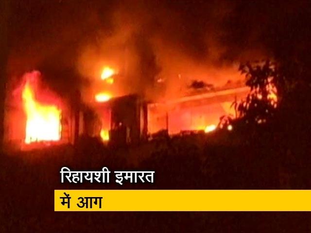 Video : मुंबई के चेंबूर में लगी आग, 5 की मौत