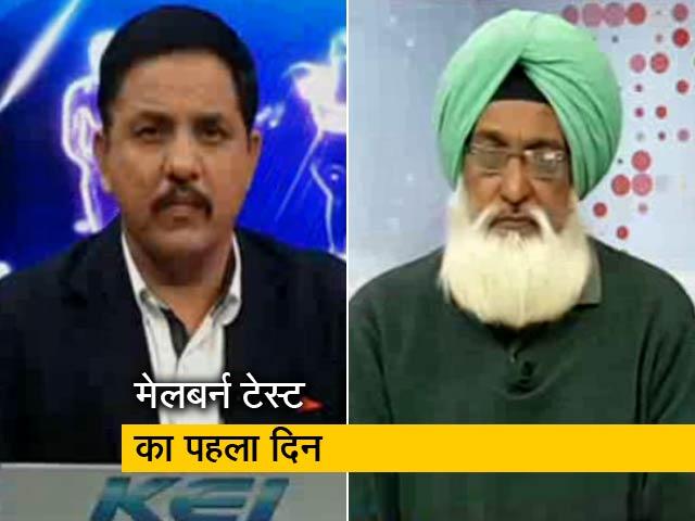 Videos : टीम इंडिया की अच्छी शुरुआत