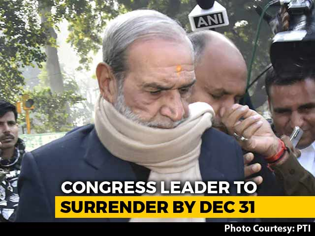 Video : Sajjan Kumar's Request For More Time To Surrender In 1984 Case Rejected