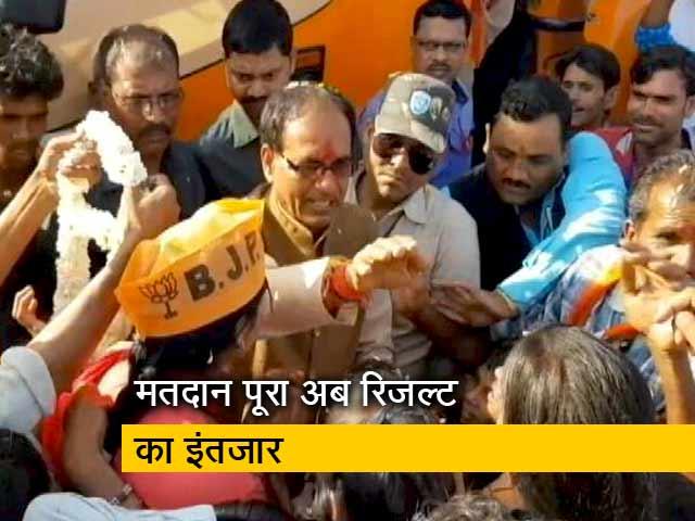 Videos : NDTV का पोल ऑफ एग्जिट पोल्स: जानें कहां बनेगी किसकी सरकार
