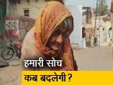 Video : मोदी ने कांग्रेस की विधवा किसको कहा?