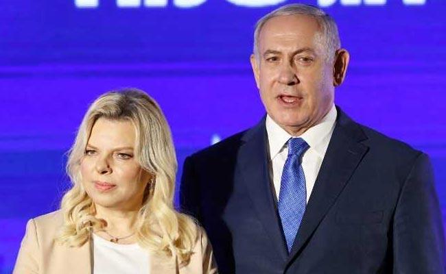 Benjamin Netanyahu's Wife Grilled On New Fraud Allegation: Israel Media