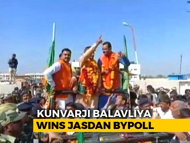 Video : BJP Wins Gujarat Bypoll, Its Third Win In Jasdan Since 1960