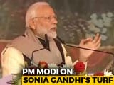 "Video : In Sonia Gandhi's Raebareli, PM Talks Rafale, Jobs, ""Quattrochi Uncle"""