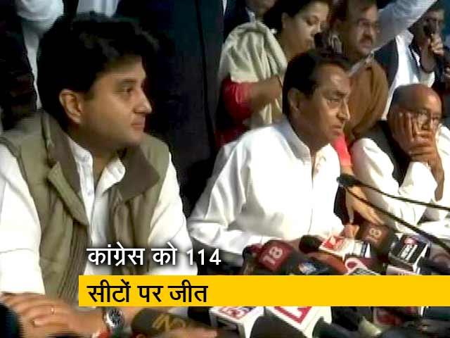Videos : मध्य प्रदेश में किसकी सरकार?