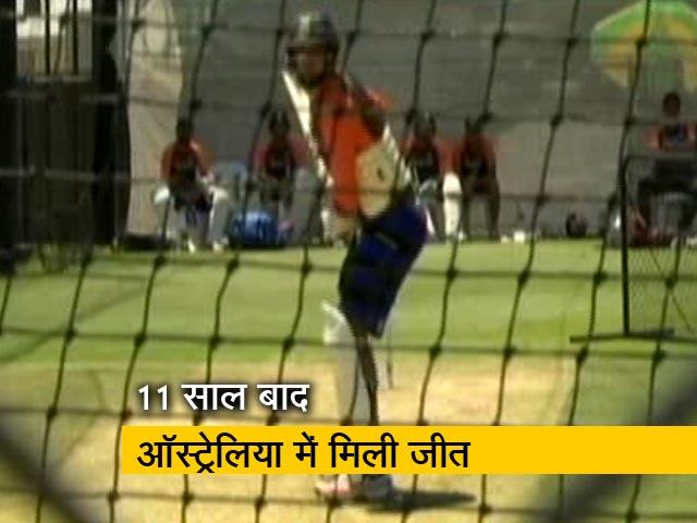 Videos : भारत ने ऑस्ट्रेलिया को एडिलेड टेस्ट में 31 रन से हराया, सीरीज में बनाई 1-0 की बढ़त