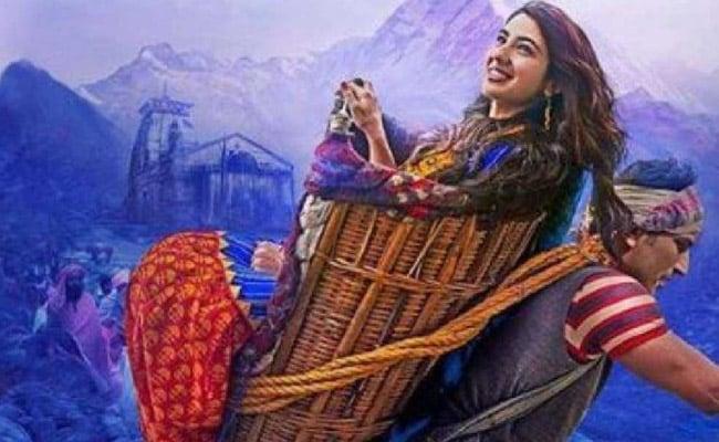 Kedarnath Box Office Collection: सारा अली खान की 'केदारनाथ' को लग सकता है जोर का झटका, कमा सकती है इतने करोड़