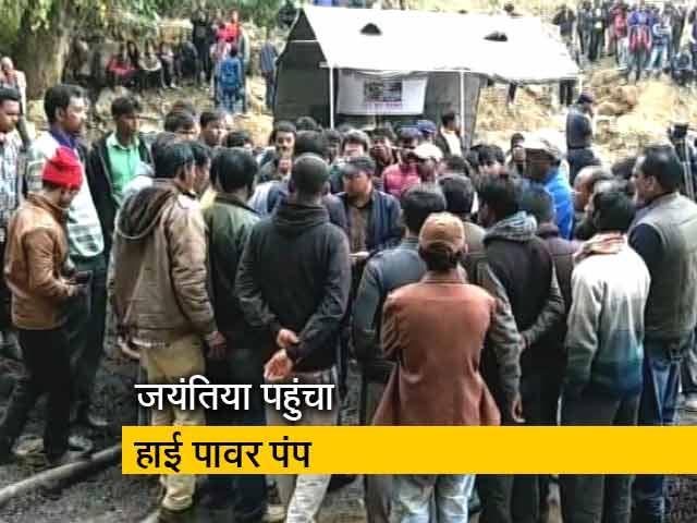 Videos : 17 दिन से खादान में फंसे 15 मजदूर