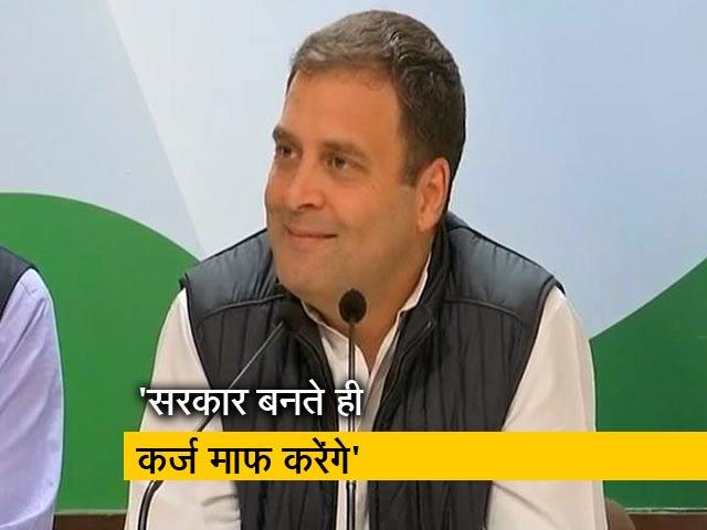 Videos : सुनें- कांग्रेस अध्यक्ष राहुल गांधी ने जीत के बाद क्या कहा