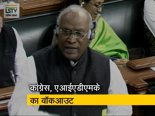 Video : इंडिया 7 बजे: लोकसभा में तीन तलाक़ बिल पर चर्चा