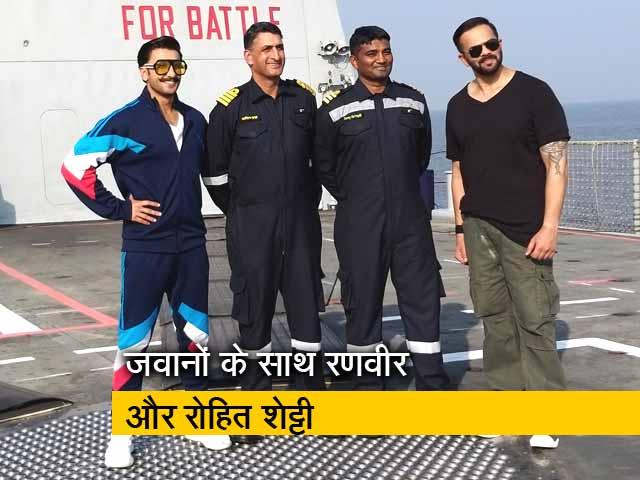 Videos : अभिनेता रणवीर सिंह और निर्देशक रोहित शेट्टी के साथ 'जय जवान'