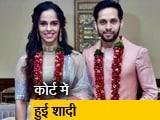 Video : सायना नेहवाल ने पी कश्यप संग रचाई शादी