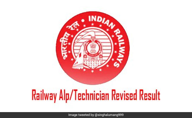 RRB ALP Revised Result Today, Says Railway Recruitment Board Website