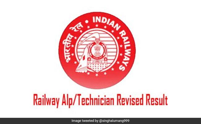 RRB ALP, Technician Result 2018 Live Updates: ग्रुप सी एएलपी, टेक्नीशियन परीक्षा का रिजल्ट जारी, ऐसे करें चेक