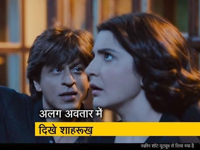 Videos : फिल्म रिव्यू : जानिए उम्मीदों पर कितनी खरी उतरती है 'ज़ीरो'