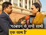 Video : चिराग पासवान एनडीए से नाराज नहीं: राकेश सिन्हा