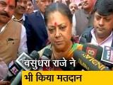 Video : राजस्थान में आज हो रही है वोटिंग