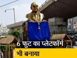 Video : बेंगलुरू के सिटी मार्किट में रातों-रात किसने लगाई अंबेडकर की प्रतिमा?
