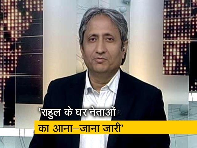 Videos : प्राइम टाइम इंट्रो: तीन राज्यों में कांग्रेस बनाएगी सरकार