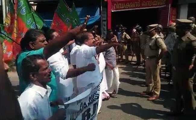 Trolled Over Protest Video Goof-Up, BJP In Kerala Presses Delete