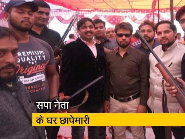 Videos : शख्स की हत्या के सिलसिले में सपा नेता के घर छापेमारी