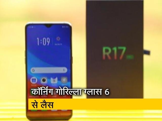 Videos : सेल गुरु : क्या अपनी कीमत पर खरा उतरता है नया Oppo R17 Pro