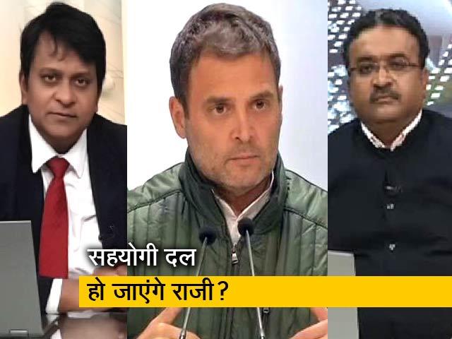 Video : सिंपल समाचार : क्या राहुल बन सकते हैं अगले पीएम?