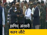Video: बड़ी खबर : जासूसी के आरोप में पाकिस्तान में बंद हामिद अंसारी भारत लौटे