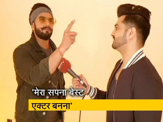 Video : 'गली बॉय' रणवीर सिंह से खास मुलाकात