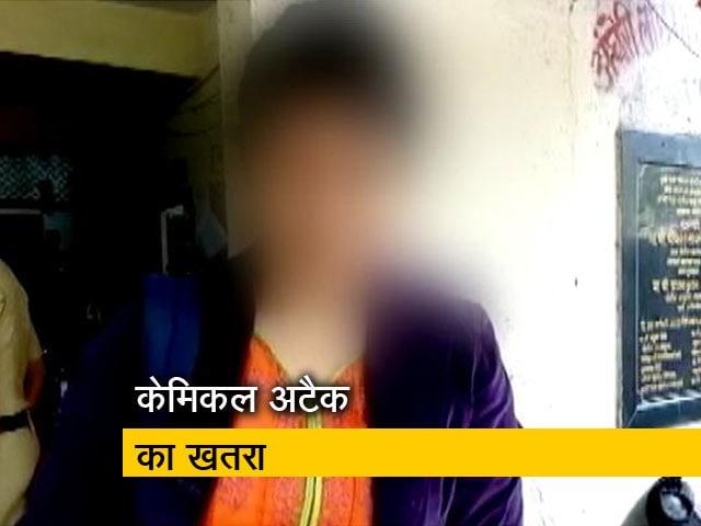 Video : मुंबई लोकल में महिलाओं पर केमिकल अटैक का खतरा