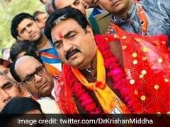 BJP Wins Haryana's Jind, Congress' Randeep Surjewala Concedes Defeat