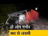Video : मध्य प्रदेश: उज्जैन में दो कारों की टक्कर, 12 की मौत