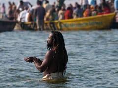 Kumbh Mela 2019 Quiz: कुंभ मेले का अगला स्नान किस दिन है?