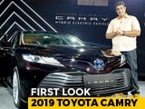 Video: 2019 Toyota Camry First Look