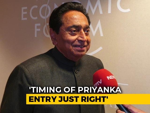 Video : Restoring Party Base Priyanka Gandhi Vadra's Biggest Challenge: Kamal Nath