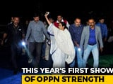 Video: Red Carpet Welcome For Leaders Arriving For Mamata Banerjee's Mega Rally