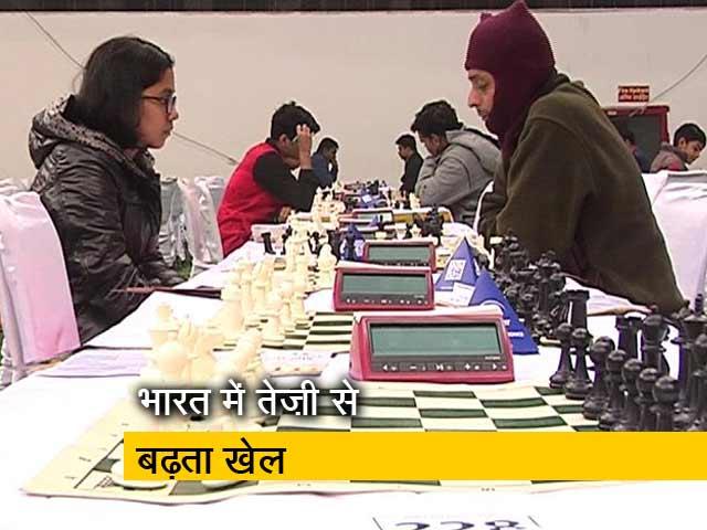 Videos : दिल्ली में 'शतरंज का कुंभ', 1500 से ज्यादा खिलाड़ी एक साथ खेले