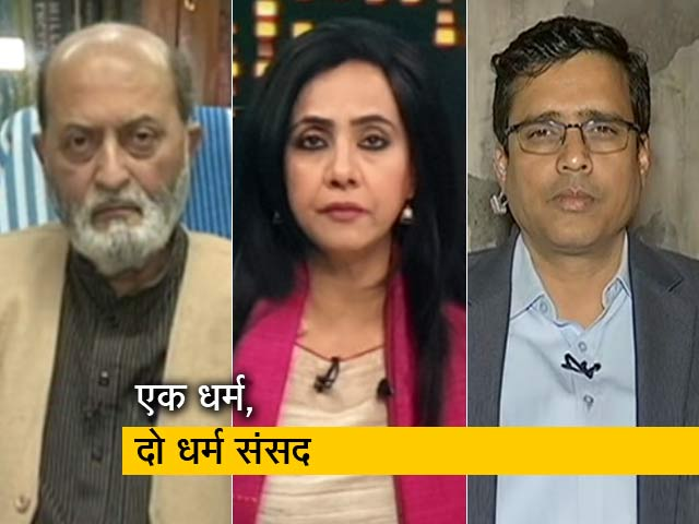 Video : रणनीति : राम मंदिर को लेकर एक राय नहीं?