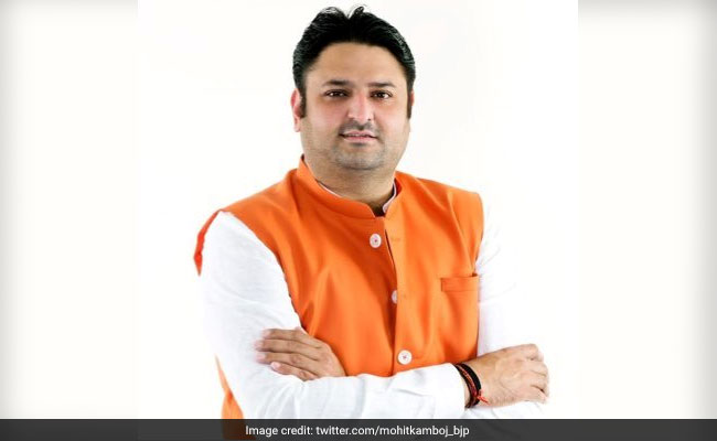 BJP Youth Wing President Changes Last Name To 'Bharatiya'