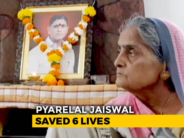Video : First Organ Donation In Kalyan: Pyarelal Jaiswal Saved 6 Lives