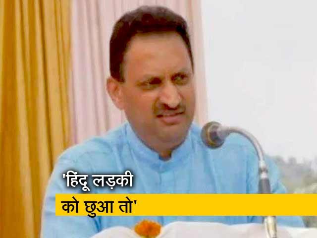 Videos : केंद्रीय मंत्री अनंत कुमार हेगड़े के विवादित बयान पर बवाल